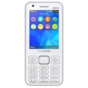 Samsung Cell Phone B355E Metro XL White