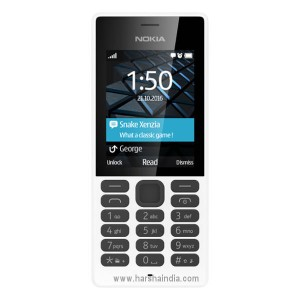 Nokia Cell Phone 150 Dual Sim White