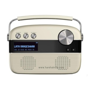 Saregama Caravaan Digital Music Player White
